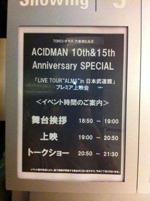 Acidman_2