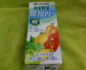 低カロ野菜ジュース