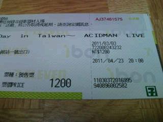 Acidman20110423
